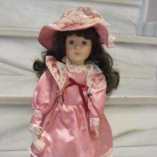 Muñecas Porcelana: MUÑECA PORCELANA. 43CM.. Lote 186254200