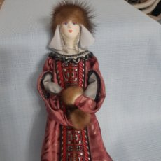 Muñecas Porcelana: MUÑECA RUSA DE PORCELANA CON PIEL NATURAL. Lote 199426900