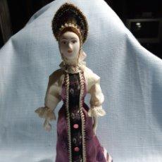 Muñecas Porcelana: MUÑECA PORCELANA RUSA. Lote 204471191