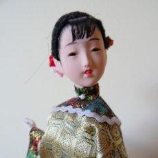 Muñecas Porcelana: PRECIOSA MUÑECA ORIENTAL DE PORCELANA CHINA O JAPONESA. Lote 205775688