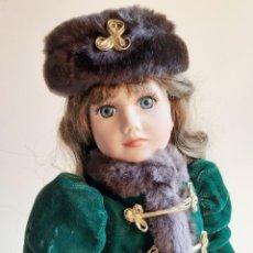 Muñecas Porcelana: BONITA MUÑECA PORCELANA BRITANICA - 40.CM ALTO. Lote 205858512