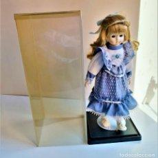 Muñecas Porcelana: MUÑECA PORCELANA BRITANICA - 41.CM ALTO. Lote 206167270