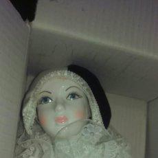 Muñecas Porcelana: MUÑECA PORCELANA ARLEQUÍN. Lote 210454820