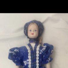 Muñecas Porcelana: MUÑECA DE PORCELANA RUSA. Lote 210942706