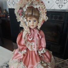 Muñecas Porcelana: MUÑECA ANTIGUA (LAMPARA). Lote 212829731