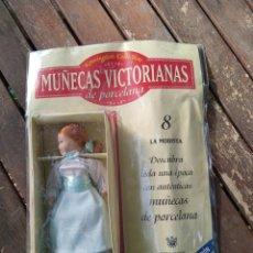Bonecas Porcelana: KENSINGTON COLLECTION - N°8 LA MODISTA. Lote 220186135