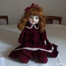 Muñecas Porcelana: MUÑECA DE PORCELANA. Lote 228353160