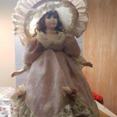 Muñecas Porcelana: MUÑECA PORCELANA GRANDE CON SOPORTE ESTILO VICTORIANA CALIDAD. Lote 230813800