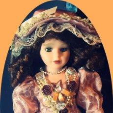 Muñecas Porcelana: MUÑECA AÑOS 50. Lote 241078530