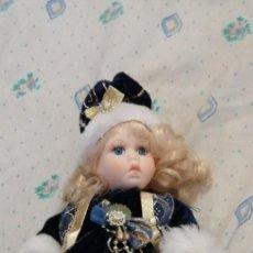 Muñecas Porcelana: MUÑECA PORCELANA ANTIGUA. Lote 241516710