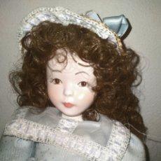 Muñecas Porcelana: ANTIGUA MUÑECA DE PORCELANA DE CALIDAD.. Lote 254969730