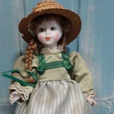 Muñecas Porcelana: BONITA MUÑECA DE PORCELANA DE 35 CM DE ALTURA. Lote 259777670