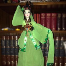 Muñecas Porcelana: MUÑECA ANTIGUA DE PORCELANA JAPONESA. JAPÓN. 30 CM.. Lote 259888520