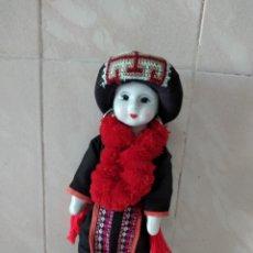 Muñecas Porcelana: MUÑECA DE PORCELANA HOLANDESA DELF, TRAJE TÍPICO. Lote 263624775