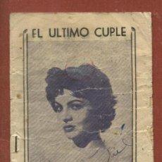 Catálogos de Música: SARA MONTIEL. EL ÚLTIMO CUPLÉ. TODAS LAS CANCIONES DELL FILM (SÓLO LETRAS). Lote 22415124