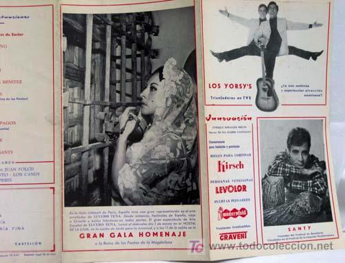 Catálogos de Música: Programa Hostal La Llum Castellón Fiestas Magdalena Rocío Jurado Raphael Lucero Tena Salomé 1967 - Foto 7 - 221123842