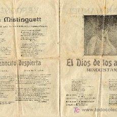 Catálogos de Música: EL DIOS DE LOS AMORES. Lote 7082590