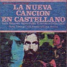 Catalogues de Musique: LA NUEVA CANCION EN CASTELLANO -AUTE.SERRAT.GUERRERO PASTOR.. LIBRO FRANCISCO LOPE BARRIOS-. Lote 19583298