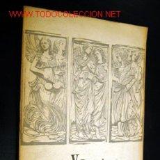 Catálogos de Música: V FESTIVAL INTERNACIONAL DE MÚSICA DE BARCELONA. Lote 18532335