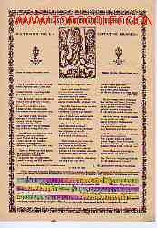 GOIGS A LLAOR DEL SANTS MARTIRS MAURICI FRUCTUOS I AGNES, PATRONS DE MANRESA (Música - Catálogos de Música, Libros y Cancioneros)