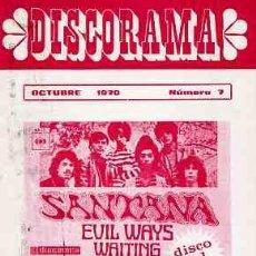Catálogos de Música: SANTAN- DISCORAMA- 1970 CON PORTADAS DE DISCOS EDITADOS Y TÍTULOS. Lote 11872151