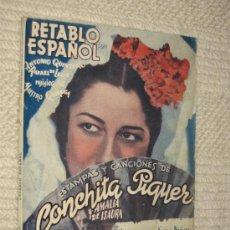 Catálogos de Música: RETABLO ESPAÑOL. ESTAMPAS Y CANCIONES DE CONCHITA PIQUER Y AMALIA DE ISAURA. ED. MARAZUL, 1943 ?. Lote 26799177