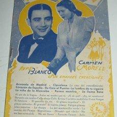 Catálogos de Música: ANTIGUO CANCIONERO DE CARMEN MORELL Y PEPE BLANCO - SUS GRAANDES CREACIONES - ED. BISTAGNE - 16 PAG . Lote 13946257