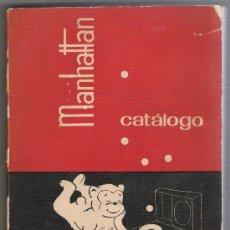 Catálogos de Música: CATALOGO DE DISCOS N.5 ELECTRODOMESTICOS MANHATTAN . Lote 27104803