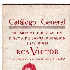 Catálogos de Música: CATALOGO GENERAL DE MUSICA POPULAR EN DISCOS DE LARGA DURACION 33 R.P.M. RCA VICTOR.ESCRITO EN INGLE. Lote 21404012