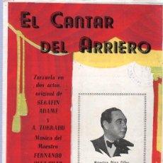 Catálogos de Música: EL CANTAR DEL ARRIERO. MAESTRO DIAZ GILES. . Lote 20902007