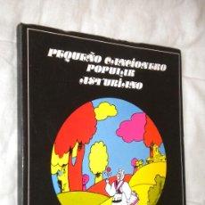 Catálogos de Música: PEQUEÑO CANCIONERO POPULAR ASTURIANO / 1980. Lote 24963057