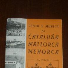 Catálogos de Música: CATALOGO NUEVOS DISCOS. CATALUÑA MALLORCA Y MENORCA. SUPLEMENTO ESPECIAL. MAYO 1957. Lote 24566120