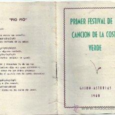 Catálogos de Música: PRIMER FESTIVAL DE LA COSTA VERDE DE GIJON .1960- FOLLETO CON LA LETRA DE 7 CANCIONES-. Lote 27307824