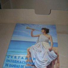 Catálogos de Música: CERTAMEN INTERNACIONAL DE BANDAS DE MUSICA. VALENCIA DEL 11 AL 17 DE JULIO DE 1994.. Lote 29322790