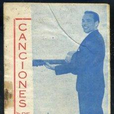 Catálogos de Música: CANCIONERO DE ENRIQUE MONTOYA A-CANCI-083. Lote 30317761