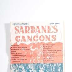 Catálogos de Música: CANCIONERO SARDANES I CANÇONS - EDITORIAL ALAS. Lote 30600963
