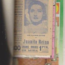 Catálogos de Música: JUANITA REINA. 10 CANCIONEROS Y 2 CRÍTICAS ENCUADERNADOS EN TOMO LUJO. UN CANCIO-. Lote 31117195