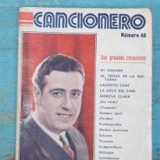 Cataloghi di Musica: ANTIGUO CANCIONERO NUMERO 48 - NIÑO DE TALAVERA - 32 PAGINAS - EDITORIAL ALAS - MI CARMEN, LAMENTO. Lote 32724539