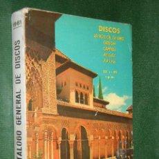 Catálogos de Música: DISCOS CATALOGO GENERAL 1961 - LA VOZ DE SU AMO ODEON CAPITOL REGAL PATHE. Lote 33377287