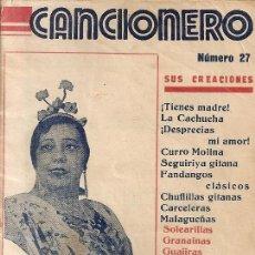 Catálogos de Música: CANCIONERO - NIÑA DE LOS PEINES. Lote 35227697