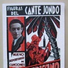 Catálogos de Música: FIGURAS DEL CANTE JONDO - PACO EL AMERICANO - ED. FACSÍMIL. Lote 35720322