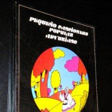 Catálogos de Música: PEQUEÑO CANCIONERO POPULAR ASTURIANO / 1980. Lote 36241152