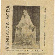 Catálogos de Música: CANCIONERO DE 4 PÁGINAS - VER CANCIONES EN DESCRIPCIÓN - IMPRENTA ALDANA 12 - BARCELONA. Lote 37022918