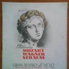Catálogos de Música: 1943 PROGRAMA LICEO BARCELONA : LA WALKIRIA. Lote 38022194