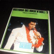 Catálogos de Música: HISTORIA DEL ROCK´N´ROLL 2. COLECCION VIBRACIONES. CUADERNOS DE ROCK. 1977. DIEGO A. MANRIQUE... Lote 38190966