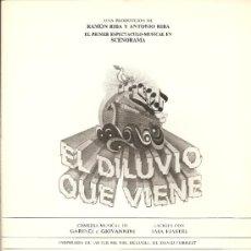 Catálogos de Música: LIBRITO -EL DILUVIO QUE VIENE-COMEDIA MUSICAL,-. Lote 39287409