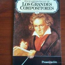 Catálogos de Música: LOS GRANDES COMPOSITORES DE EDIT.SALVAT - 2 FASC.( PRESENTACION) Y EL Nº 1 -AÑO 1982. Lote 39476996