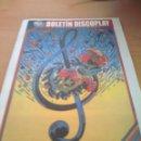 Catálogos de Música: BOLETIN REVISTA BID DISCOPLAY AÑO 20 Nº 216 FEBRERO 2002. Lote 39659408