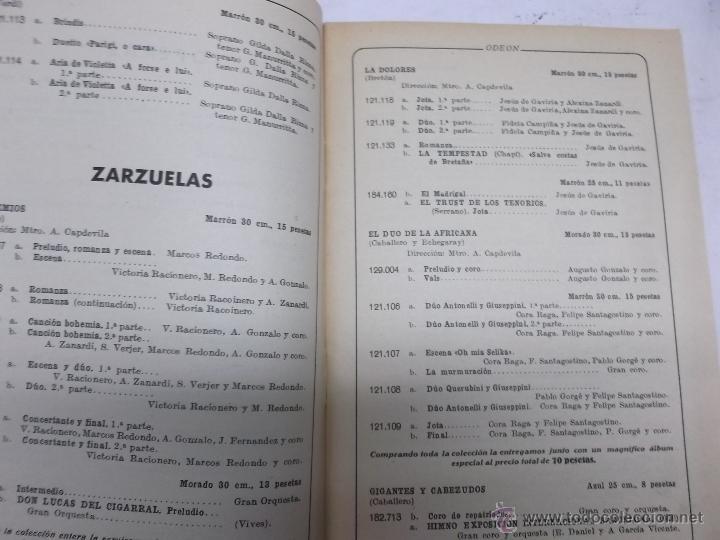 Catálogos de Música: RECOPILACION DE LOS DISCOS PUBLICADOS EN LOS SUPLEMENTOS DE ENERO A JUNIO ODEON 1930 - Foto 2 - 87246579