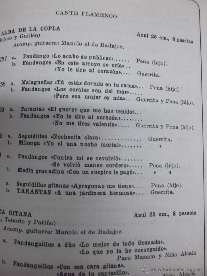 Catálogos de Música: RECOPILACION DE LOS DISCOS PUBLICADOS EN LOS SUPLEMENTOS DE ENERO A JUNIO ODEON 1930 - Foto 4 - 87246579